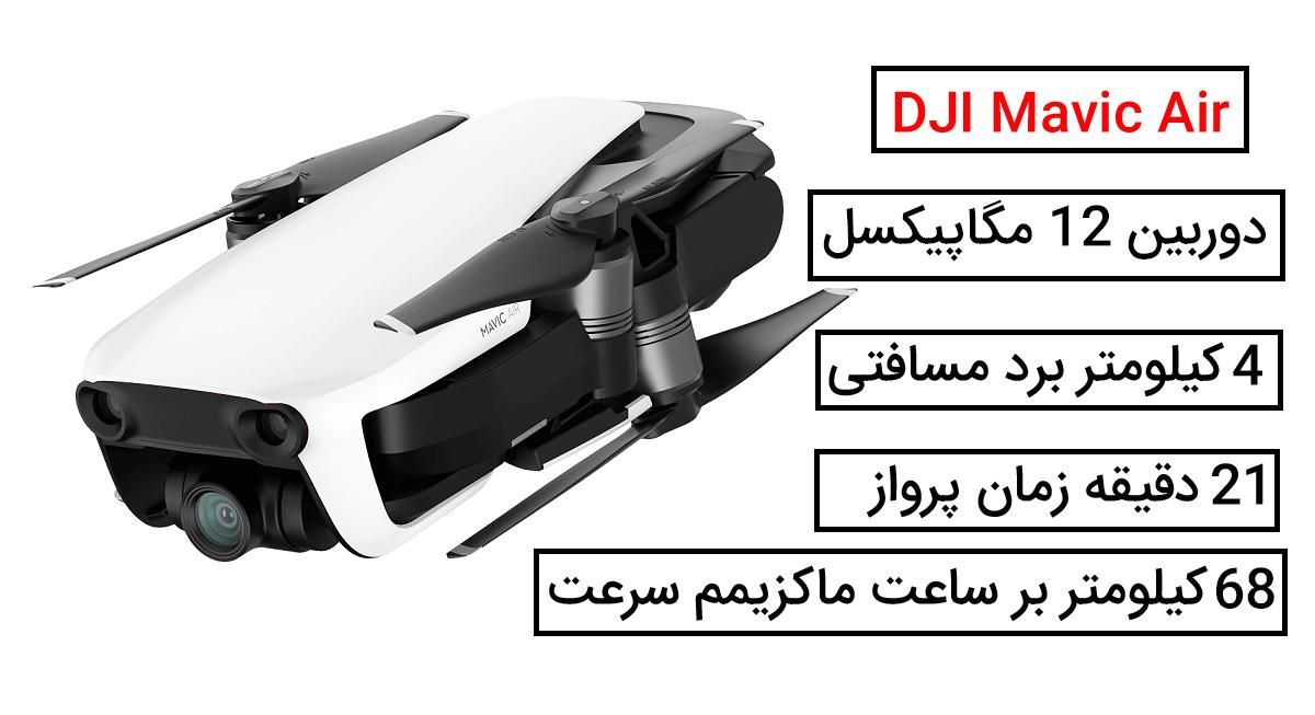 معرفی کمپانی DJI - دی جی آی در چه زمینه هایی فعالیت دارد؟