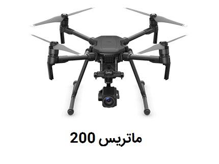 quadrotor-dji-matrice-200-1