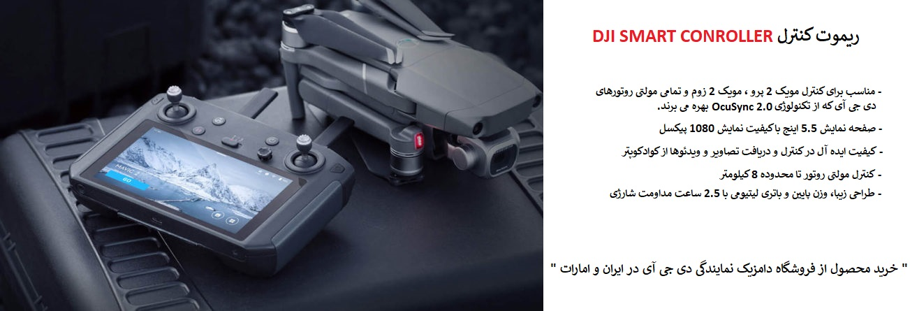 DashLinQ Car Driving Mode App