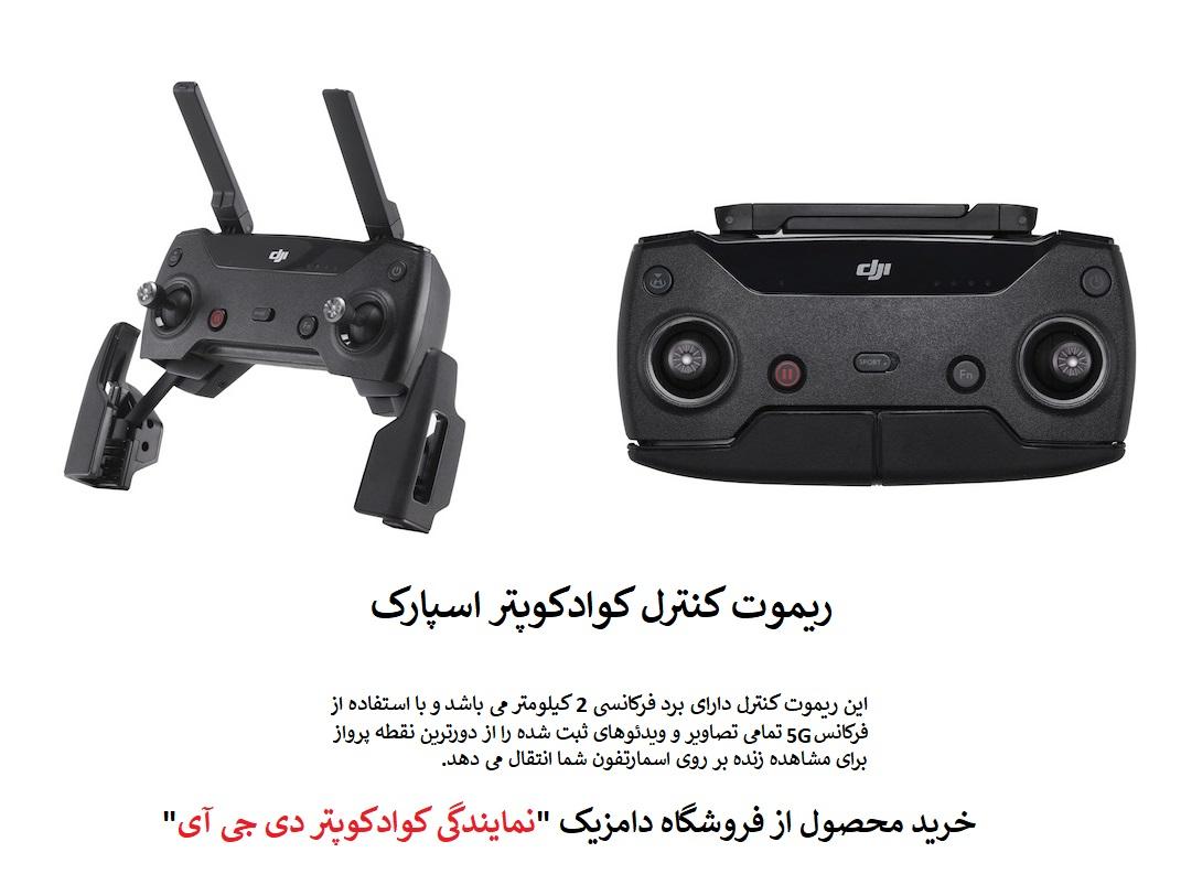 dji spark remote controller www domzik com 5