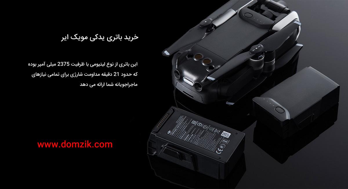 dji mavic Air intelligent fly battery www domzik com 4