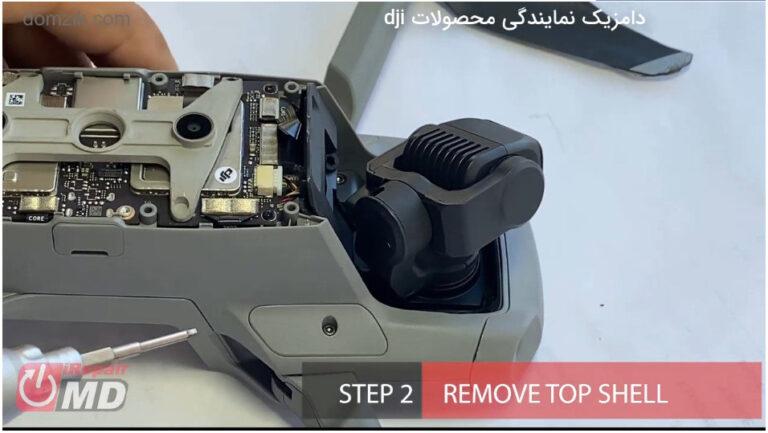 فیلم آموزش تعمیر موتور و ملخ های مویک ایر 2